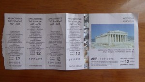 acropolis_ticket