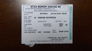 bus_ticket_from_athens_to_olympia
